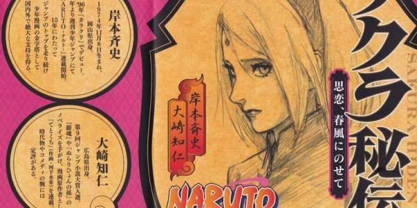 Sakura Hiden Naruto 600x300, Fatos Desconhecidos