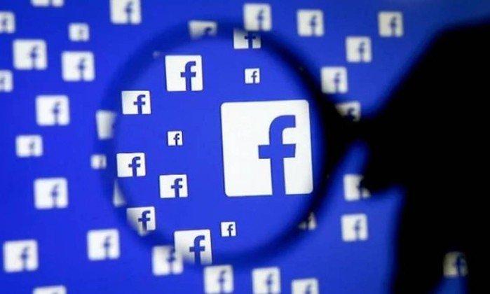 Esse site mostra as informações que qualquer pessoa pode ver no seu Facebook