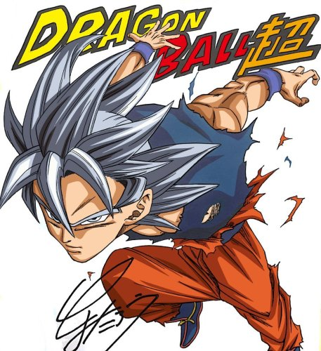 Dragon Ball Super Ultra Instinct Goku By Toyotaro 1122898 457x500, Fatos Desconhecidos