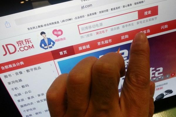 Compras Em Sites Chineses 600x400, Fatos Desconhecidos