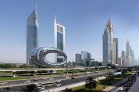 Dubai Future Foundation – Emirados Árabes, Fatos Desconhecidos