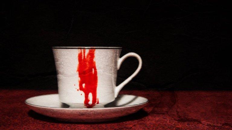 Essa é a razão porque as pessoas bebiam o sangue de criminosos executados