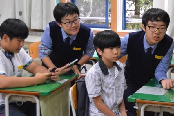 Coreia Do Sul 4 600x400, Fatos Desconhecidos