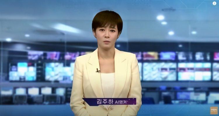 A primeira âncora de notícias da Coreia do Sul criada por Inteligência Artificial é assustadoramente realista