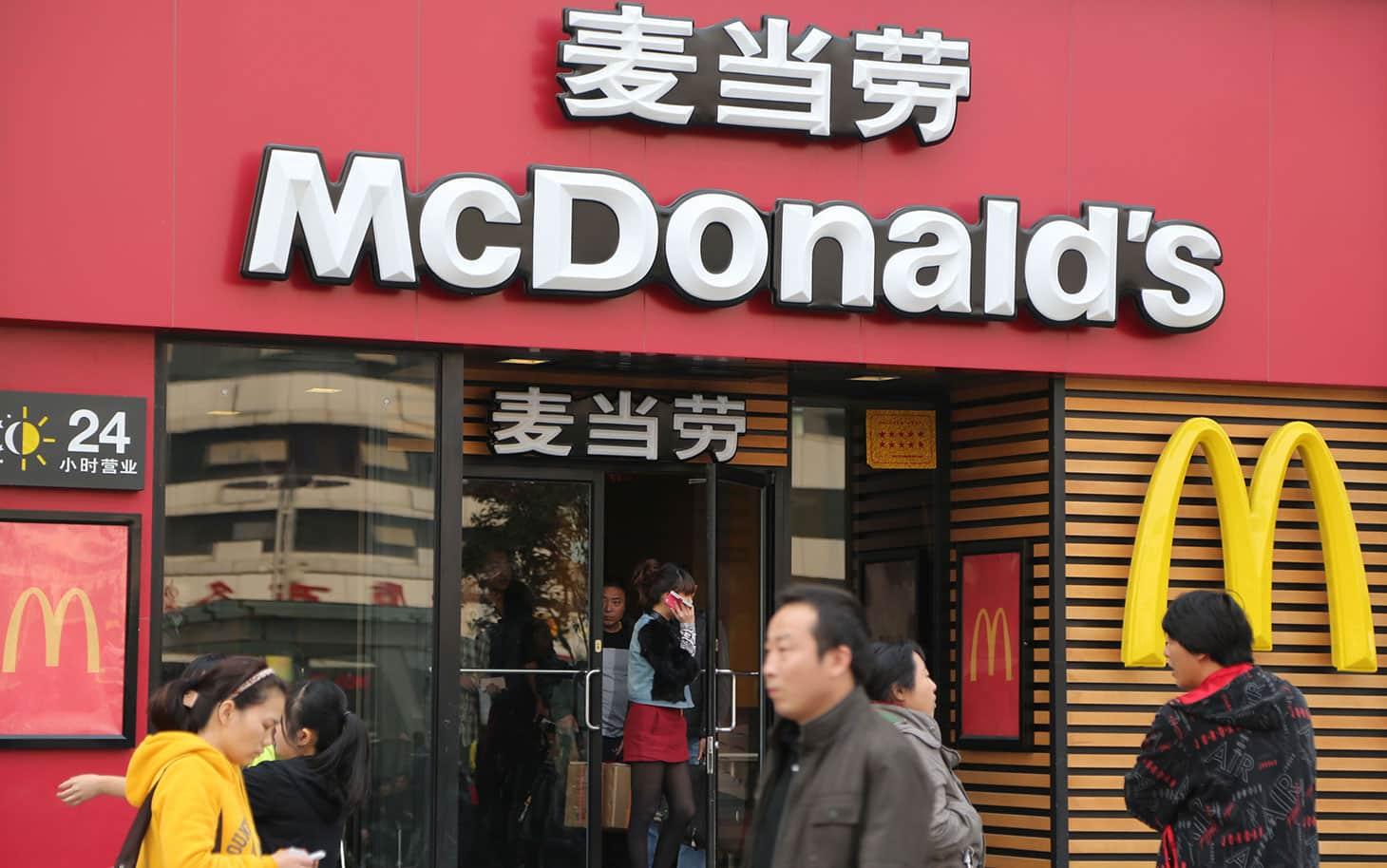 McDonald's da China faz hambúrguer com porco e oreo