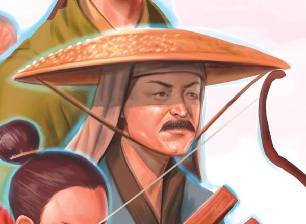 yu deuses chineses
