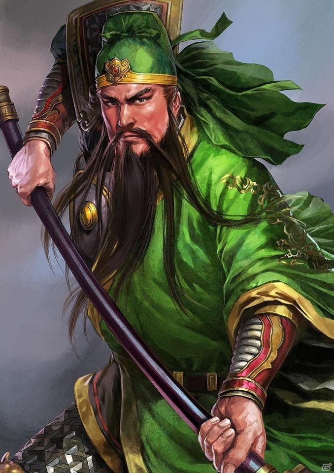 guan di mitologia chinesa