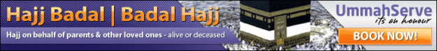 Hajj Badal | Badal Hajj | بدل حج - on behalf of your parents & other loved ones