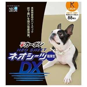 Chien Deodorization Carbon Feuilles Deluxe Regular 88Feuilles