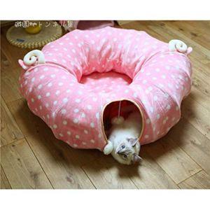 Tofree, sac de couchage, tunnel de jeu avec espace tapis au centre pour les chats