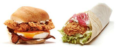 Starbird - Chicken & the Egg, Pollo Panchito Taco