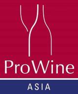 prowine-asia