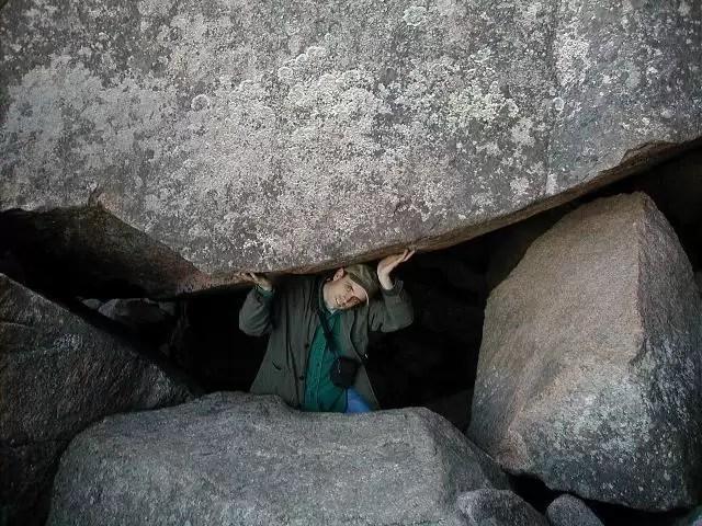 under rock