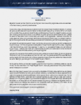 Missionary #6703 Prayer Letter: Pressing Prayer Need!