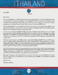 Chad Inman Prayer Letter: Enjoying Working for God
