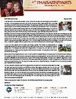 Teerapat Phaisarnpiwat Prayer Letter: Impacting Others for Christ's Sake