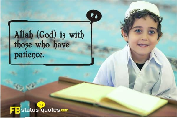 Best Islamic Quotes  images