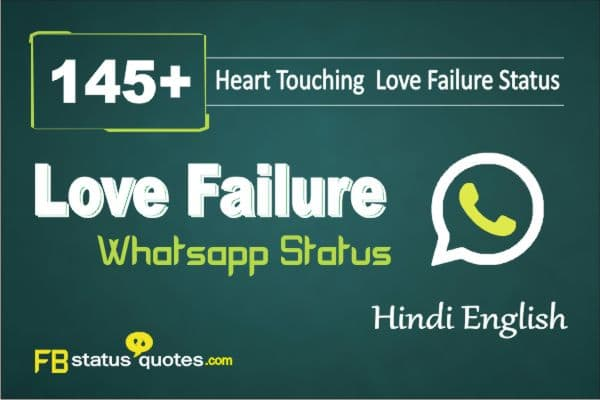 Love Failure Status
