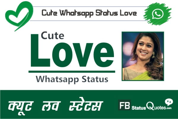 Cute Whatsapp Status Love