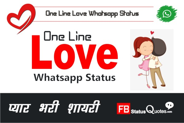 One Line Love Whatsapp Status