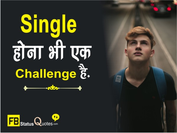 Single Hona Bhi, Ek Challenge Hain