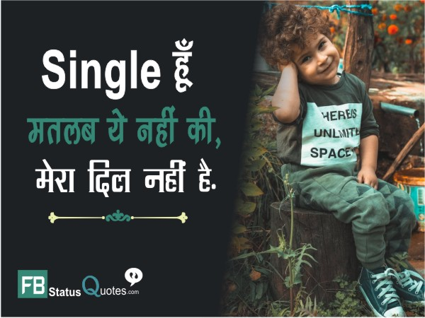 Single Hun shayari
