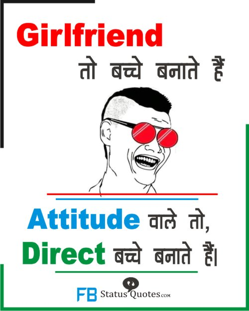 bhaigiri status HINDI