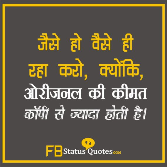 Shayari On Positive Attitude