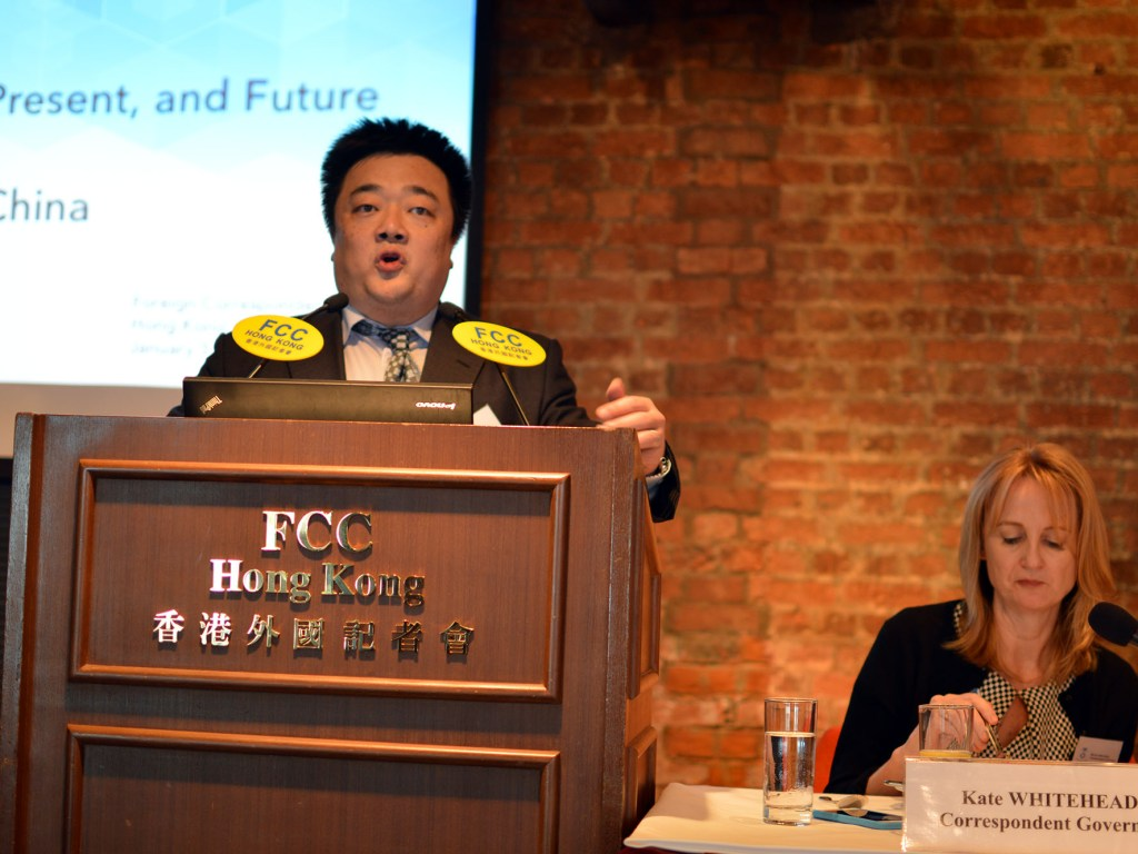 Bobby Lee,Co-Founder and CEO, BTCC, gives his tips for investing in Bitcoin. Photo: Sarah Graham/FCC