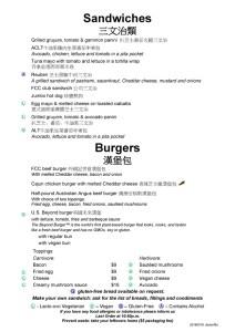 https://i2.wp.com/www.fcchk.org/wp-content/uploads/2018/05/20180423-Main-Bar-Menu_Thai-Green-Curry-Chicken_Page_5.jpg?fit=212%2C300&ssl=1