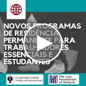 Webinar   Os novos programas de Residência Permanente para trabalhadores essenciais e estudantes