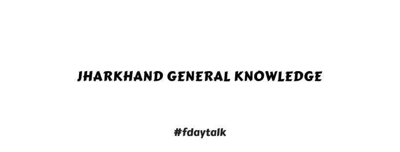 Jharakand General Knowledge