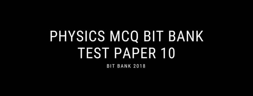 physics multiple choice questions and answers pdf