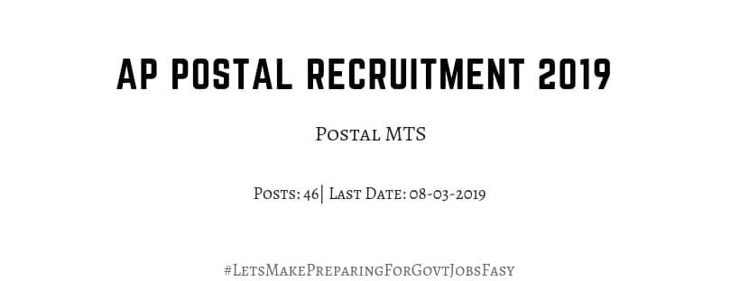 ap postal mts recruitment 2019