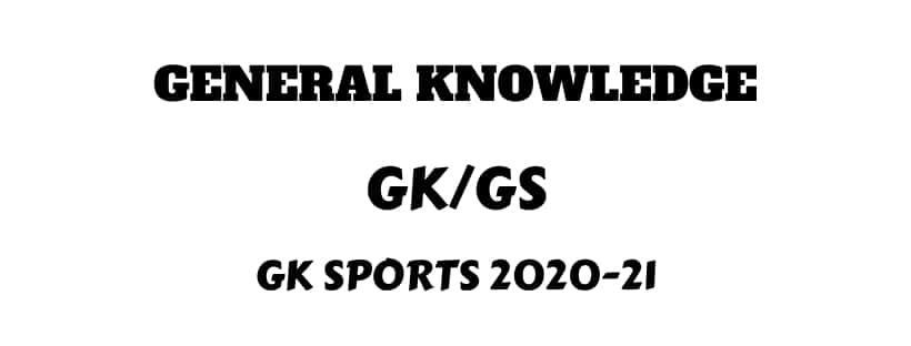 GK sports updates 2020