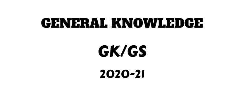 GK Science Technology 2020