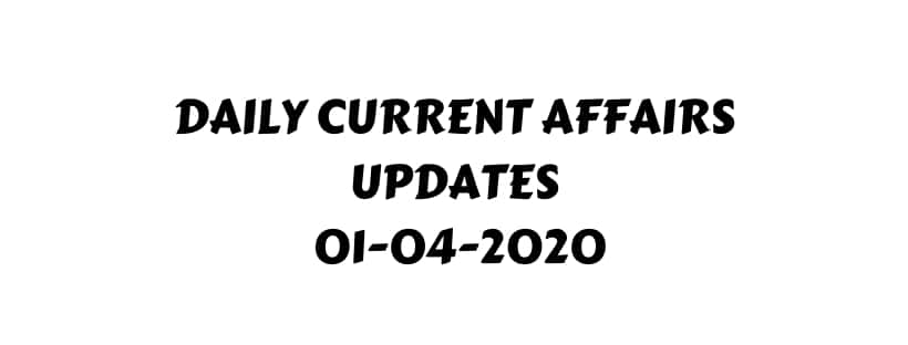 Current affairs daily pdf download