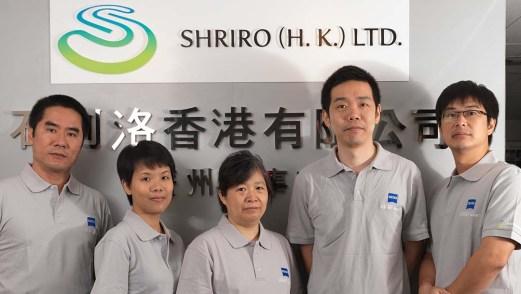 Shriro staff in Guangzhou