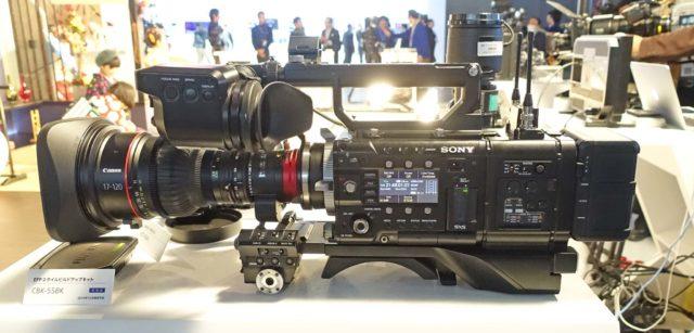 DSC03070-FDTimes-SonyF55Dock
