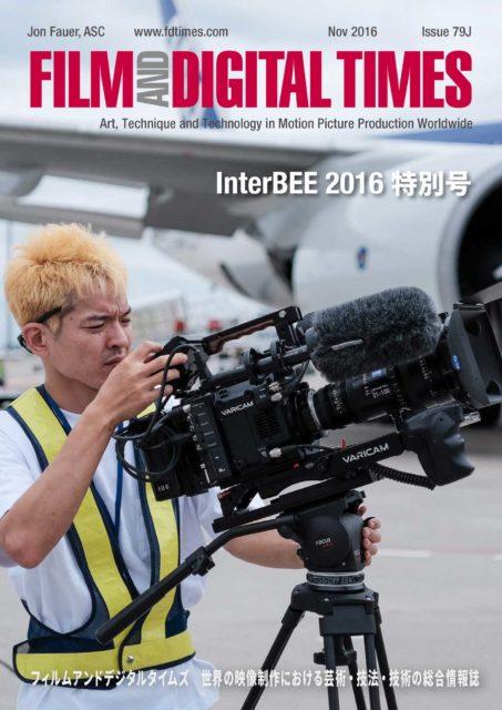 79fdtj-interbee2016-cover