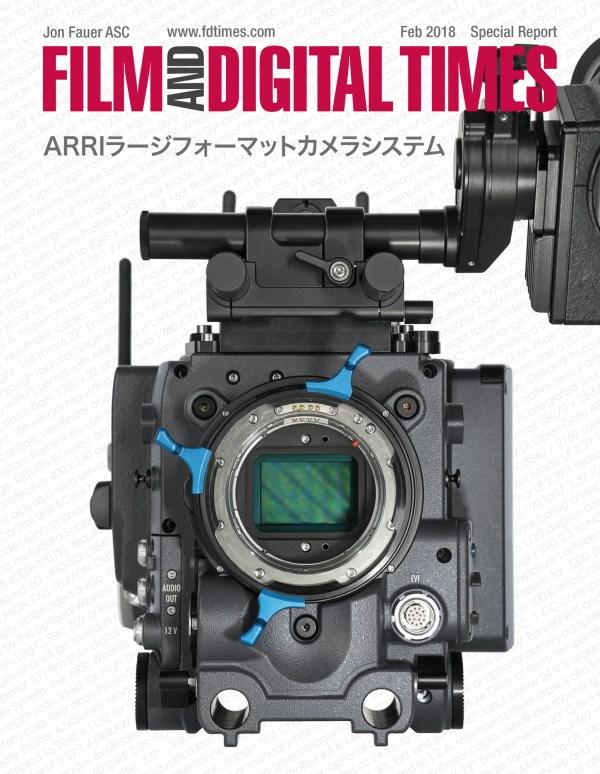ARRI Large Format Japanese Edition