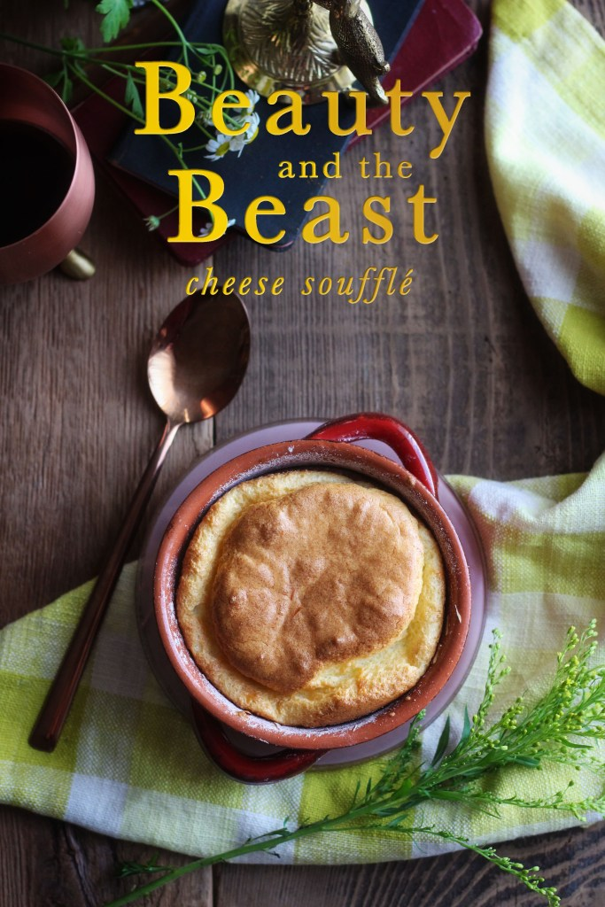 Beauty and the Beast Cheese Souffle Recipe