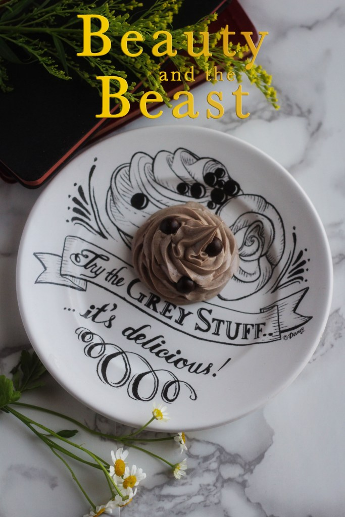 Beauty and the Beast Grey Stuff Recipe