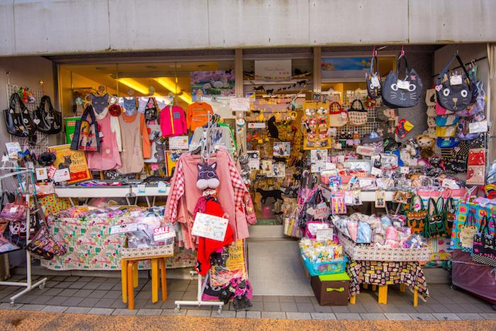 Cat Shop