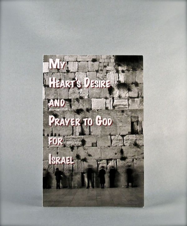My Heart's Desire and Prayer to God for Israel