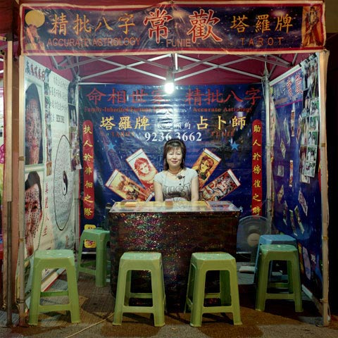 Portraits Of Chinese Fortune Tellers