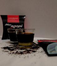 distributor coffesso indonesia - pt david roy indonesia