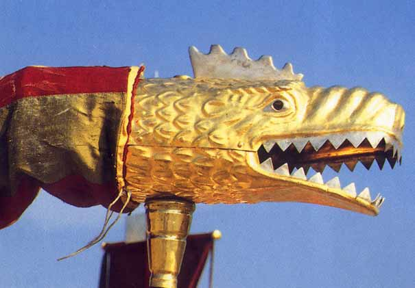 The Draco The Late Roman Military Standard