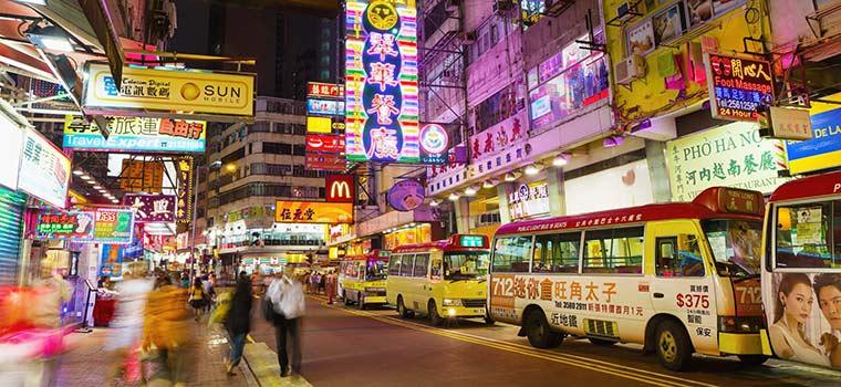 Hong Kong: La mejor lanzadera de sus negocios para Asia