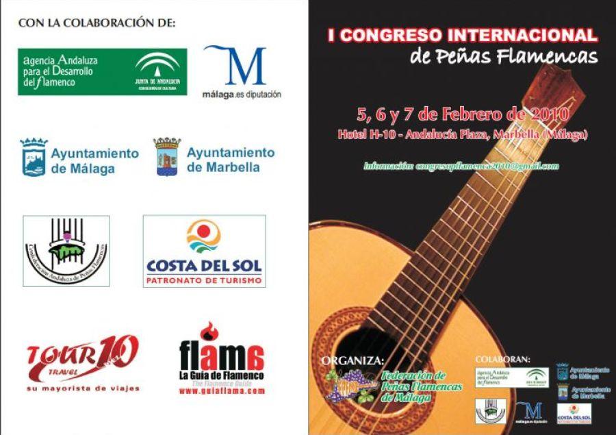 I Congreso Intenacional - 1